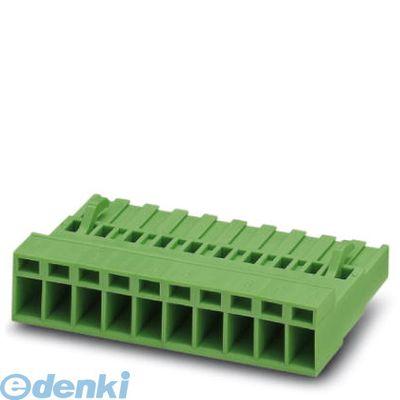 フェニックスコンタクト(Phoenix Contact) [MSTBC2.5/15-STZ-5.08] プリント基板用コネクタ - MSTBC 2,5/15-STZ-5,08 - 1809637 (50入) MSTBC2.515STZ5.08