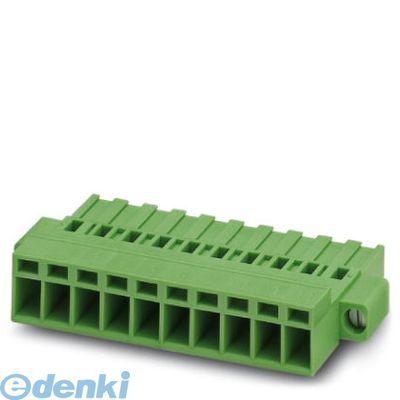 フェニックスコンタクト MSTBC2.5/22-STZF-5.08 プリント基板用コネクタ - MSTBC 2,5/22-STZF-5,08 - 1809938 50入 MSTBC2.522STZF5.08