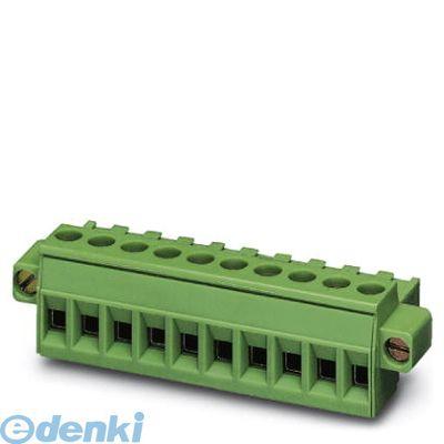 フェニックスコンタクト Phoenix Contact MSTBT2.5/10-STF プリント基板用コネクタ - MSTBT 2,5/10-STF - 1919792 50入 MSTBT2.510STF