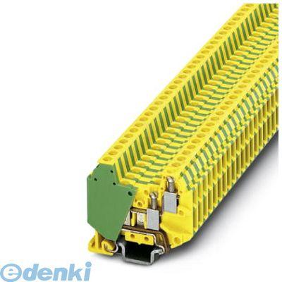 フェニックスコンタクト Phoenix Contact MT1.5-QUATTRO-PE アース端子台 - MT 1,5-QUATTRO-PE - 3001695 50入 MT1.5QUATTROPE