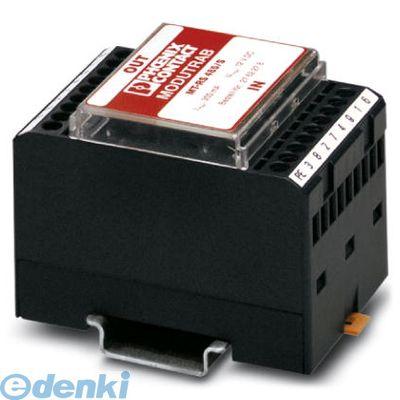 フェニックスコンタクト Phoenix Contact MT-RS485 【5個入】 サージ保護デバイス - MT-RS485 - 2762265 MTRS485