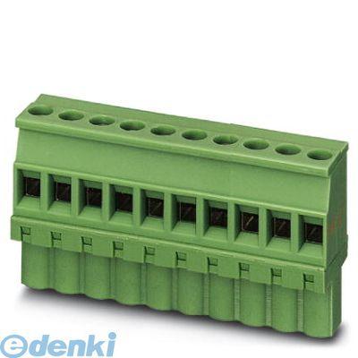 フェニックスコンタクト MVSTBW2.5HC/3-ST-5.08 プリント基板用コネクタ - MVSTBW 2,5 HC/ 3-ST-5,08 - 1912854 50入 MVSTBW2.5HC3ST5.08