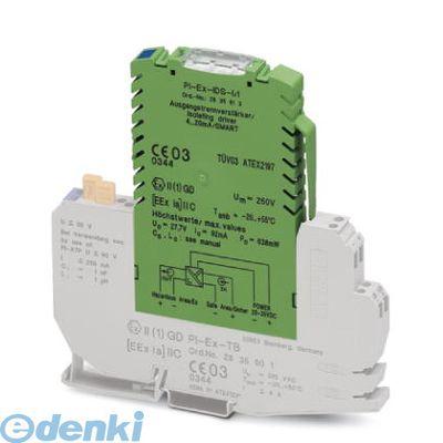 フェニックスコンタクト Phoenix Contact PI-EX-IDS-I/I 信号アイソレータ - PI-EX-IDS-I/I - 2835613 PIEXIDSII