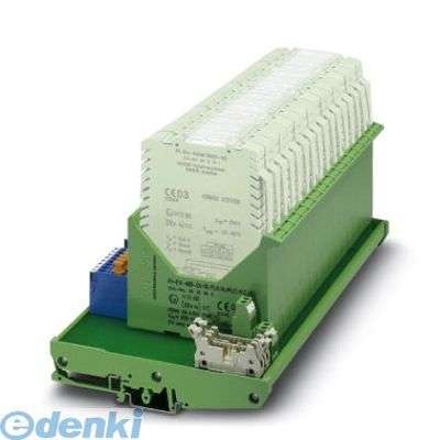フェニックスコンタクト PI-EX-MB-AI/8/FLK14/PLC/KD-S1 ベース端子台 - PI-EX-MB-AI/ 8/FLK14/PLC/KD-S1 - 2835972 PIEXMBAI8FLK14PLCKDS1
