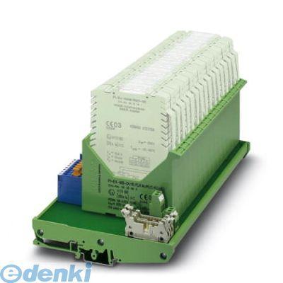 フェニックスコンタクト PI-EX-MB-DI/16/FLK14/PLC/KD-S1 ベース端子台 - PI-EX-MB-DI/16/FLK14/PLC/KD-S1 - 2835985 PIEXMBDI16FLK14PLCKDS1