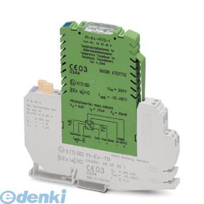 フェニックスコンタクト Phoenix Contact PI-EX-RTD-I-NC 信号変換 - PI-EX-RTD-I-NC - 2835590 PIEXRTDINC