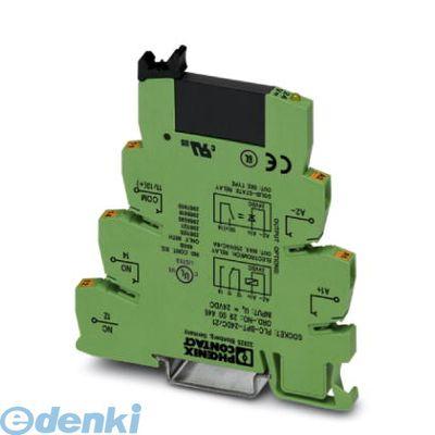 フェニックスコンタクト [PLC-OPT-230UC/230AC/1] 【10個入】 ソリッドステートリレーモジュール - PLC-OPT-230UC/230AC/1 - 2900374 PLCOPT230UC230AC1