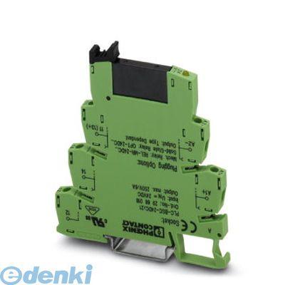 フェニックスコンタクト PLC-OSC-24DC/230AC/1 【10個入】 ソリッドステートリレーモジュール - PLC-OSC- 24DC/230AC/ 1 - 2967840 PLCOSC24DC230AC1