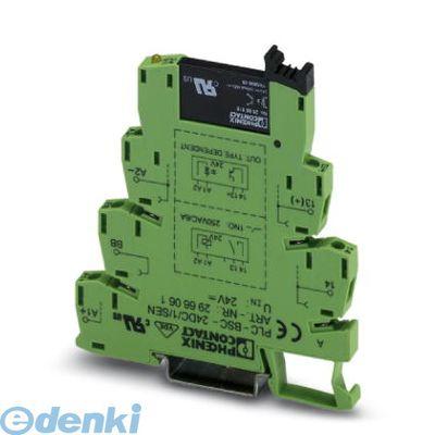 フェニックスコンタクト PLC-OSC-24DC/48DC/100/SEN 【10個入】 ソリッドステートリレーモジュール - PLC-OSC- 24DC/ 48DC/100/SEN - 2966773 PLCOSC24DC48DC100SEN