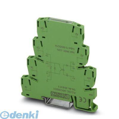 フェニックスコンタクト Phoenix Contact PLC-OSC-5DC/300DC/1 【10個入】 ソリッドステートリレーモジュール - PLC-OSC- 5DC/300DC/ 1 - 2980652 PLCOSC5DC300DC1