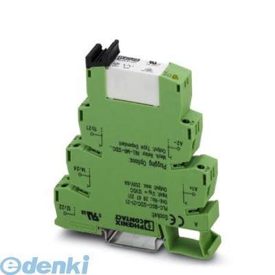 フェニックスコンタクト Phoenix Contact PLC-RSC-12DC/21-21AU 【10個入】 リレーモジュール - PLC-RSC- 12DC/21-21AU - 2967277 PLCRSC12DC2121AU