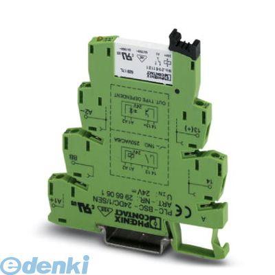 フェニックスコンタクト Phoenix Contact PLC-RSC-24DC/1AU/SEN 【10個入】 リレーモジュール - PLC-RSC- 24DC/ 1AU/SEN - 2966317 PLCRSC24DC1AUSEN
