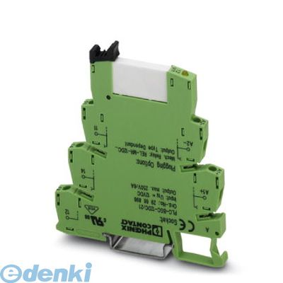 フェニックスコンタクト Phoenix Contact PLC-RSP-48DC/21AU 【10個入】 リレーモジュール - PLC-RSP- 48DC/21AU - 2966566 PLCRSP48DC21AU