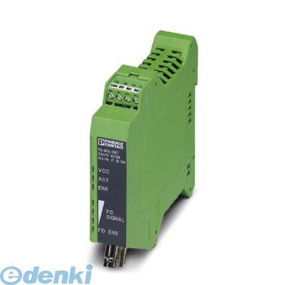 フェニックスコンタクト PSI-MOS-DNETCAN/FO850/EM FOコンバータ - PSI-MOS-DNET CAN/FO 850/EM - 2708096 PSIMOSDNETCANFO850EM