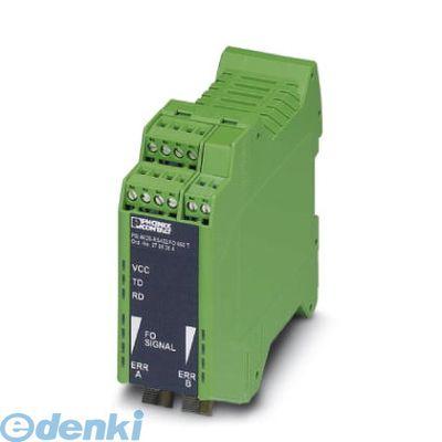 フェニックスコンタクト Phoenix Contact PSI-MOS-RS422/FO660T FOコンバータ - PSI-MOS-RS422/FO 660 T - 2708384 PSIMOSRS422FO660T