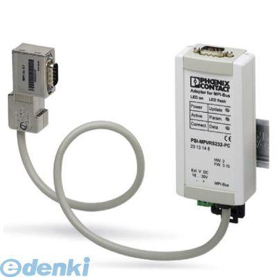 フェニックスコンタクト Phoenix Contact PSI-MPI/RS232-PC インターフェースコンバータ - PSI-MPI/RS232-PC - 2313148 PSIMPIRS232PC