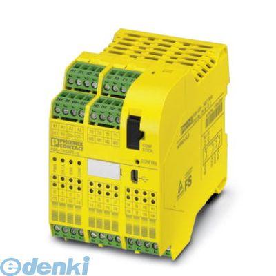 【楽天ランキング1位】 Contact 24DC/TS/S フェニックスコンタクト 2986229 Phoenix - PSR-SCP- - セーフティモジュール PSR-SCP-24DC/TS/S PSRSCP24DCTSS:測定器・工具のイーデンキ-DIY・工具