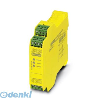 フェニックスコンタクト Phoenix Contact PSR-SPP-24DC/SSM/2X1 セーフティ装置 - PSR-SPP- 24DC/SSM/2X1 - 2981570 PSRSPP24DCSSM2X1