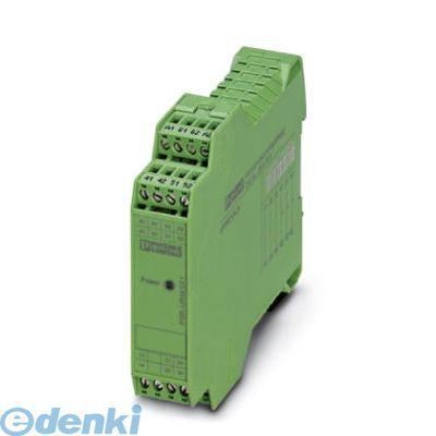 フェニックスコンタクト Phoenix Contact PSR-SPP-24UC/URM/3X1/3X2 拡張モジュール - PSR-SPP- 24UC/URM/3X1/3X2 - 2981842 PSRSPP24UCURM3X13X2