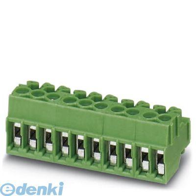 フェニックスコンタクト Phoenix Contact PT1.5/2-PVH-3.5 プリント基板用端子台 - PT 1,5/ 2-PVH-3,5 - 1984015 250入 PT1.52PVH3.5
