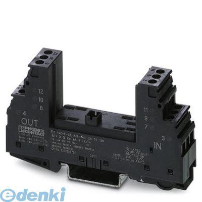フェニックスコンタクト Phoenix Contact PT1X2-BE 【10個入】 サージ保護ベースエレメント - PT 1X2-BE - 2856113 PT1X2BE