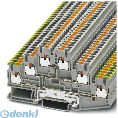フェニックスコンタクト Phoenix Contact PT2.5-PE/L/L アース端子台 - PT 2,5-PE/L/L - 3210541 50入 PT2.5PELL