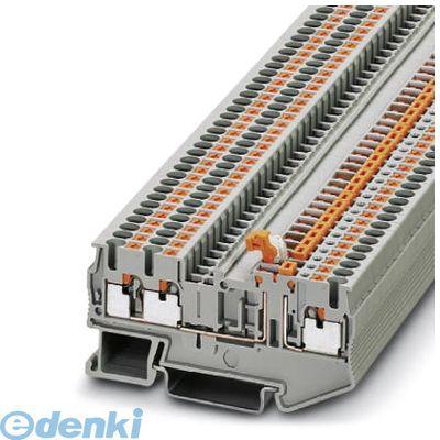 【ポイント最大29倍 3月25日限定 要エントリー】フェニックスコンタクト Phoenix Contact PT2.5-TWIN-MT 断路ナイフ端子台 - PT 2,5-TWIN-MT - 3210169 50入 PT2.5TWINMT