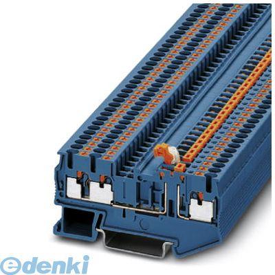 フェニックスコンタクト Phoenix Contact PT2.5-TWIN-MTBU 断路ナイフ端子台 - PT 2,5-TWIN-MT BU - 3211663 50入 PT2.5TWINMTBU