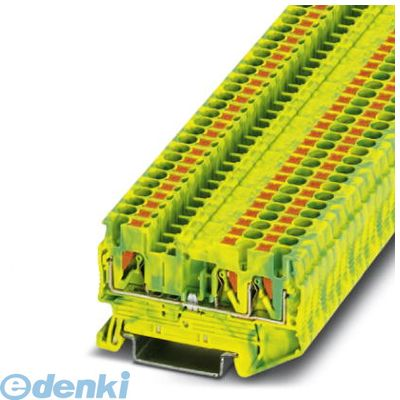 フェニックスコンタクト(Phoenix Contact) [PT2.5-TWIN-PE] アース端子台 - PT 2,5-TWIN-PE - 3209565 (50入) PT2.5TWINPE