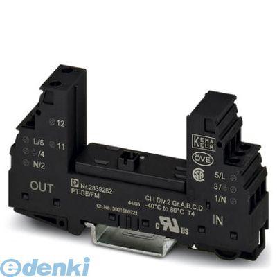 フェニックスコンタクト Phoenix Contact PT-BE/FM 【10個入】 クラス3サージ保護ベースエレメント - PT-BE/FM - 2839282 PTBEFM