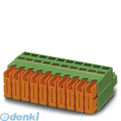 フェニックスコンタクト Phoenix Contact QC0.5/5-ST-3.81 プリント基板用コネクタ - QC 0,5/ 5-ST-3,81 - 1897429 50入 QC0.55ST3.81