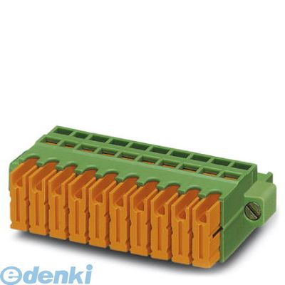 フェニックスコンタクト Phoenix Contact QC1/14-STF-5.08 プリント基板用コネクタ - QC 1/14-STF-5,08 - 1883860 50入 QC114STF5.08