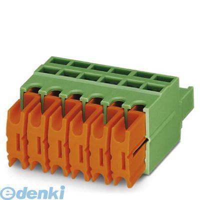 フェニックスコンタクト Phoenix Contact QC1/3-ST-BUS プリント基板用コネクタ - QC 1/ 3-ST-BUS - 1921683 50入 QC13STBUS