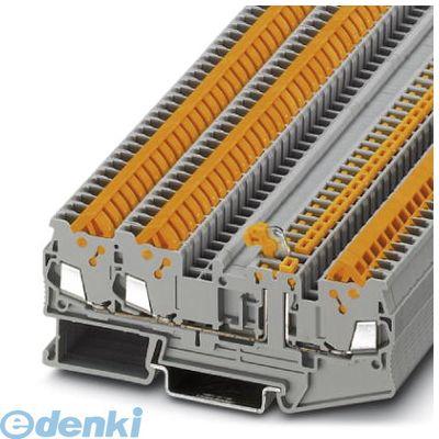 フェニックスコンタクト Phoenix Contact QTC1.5-TWIN-MT 断路ナイフ端子台 - QTC 1,5-TWIN-MT - 3050407 50入 QTC1.5TWINMT