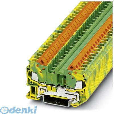 フェニックスコンタクト Phoenix Contact QTC2.5-PE アース端子台 - QTC 2,5-PE - 3206432 50入 QTC2.5PE