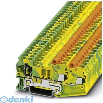フェニックスコンタクト(Phoenix Contact) [QTCS2.5-TWIN-PE] アース端子台 - QTCS 2,5-TWIN-PE - 3050358 (50入) QTCS2.5TWINPE
