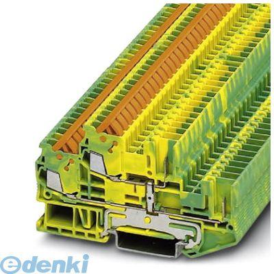 フェニックスコンタクト Phoenix Contact QTTCB1.5/2P-PE 保護ケーブル2段型端子台 - QTTCB 1,5/ 2P-PE - 3050219 50入 QTTCB1.52PPE