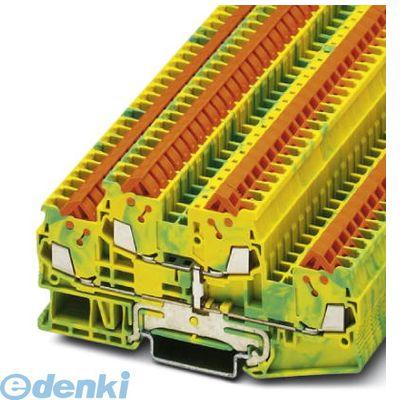 フェニックスコンタクト Phoenix Contact QTTCB1.5-PE 保護ケーブル2段型端子台 - QTTCB 1,5-PE - 3205132 50入 QTTCB1.5PE