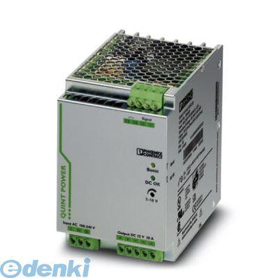 フェニックスコンタクト(Phoenix Contact) [QUINT-PS/1AC/12DC/20] 電源 - QUINT-PS/1AC/12DC/20 - 2866721 QUINTPS1AC12DC20