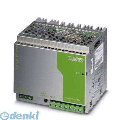 【楽ギフ_包装】 【ポイント3倍】フェニックスコンタクト QUINTPS100240AC48DC10 2938248 Phoenix Contact - QUINT-PS-100-240AC/48DC/10 電源 - QUINT-PS-100-240AC/48DC/10 - 2938248 QUINTPS100240AC48DC10, 家具のk1:710488fc --- delivery.lasate.cl