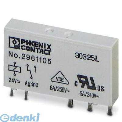 フェニックスコンタクト Phoenix Contact REL-MR-18DC/21 シングルリレー - REL-MR- 18DC/21 - 2961383 10入 RELMR18DC21