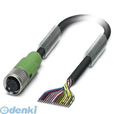 フェニックスコンタクト [SAC-17P-5.0-PVC/FSSCO] センサ/アクチュエータケーブル - SAC-17P- 5,0-PVC/FS SCO - 1555363 SAC17P5.0PVCFSSCO