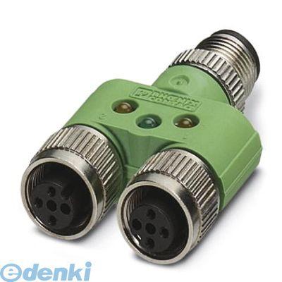 フェニックスコンタクト Phoenix Contact SAC-3P-M12Y/2XM12FS-3L Y分岐コネクタ - SAC-3P-M12Y/2XM12FS-3L - 1501304 5入 SAC3PM12Y2XM12FS3L