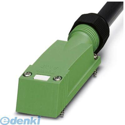 フェニックスコンタクト SACB-C-H180-8/3-5.0PUR-M8 コネクタフード - SACB-C-H180- 8/3- 5,0PUR-M8 - 1516331 SACBCH180835.0PURM8
