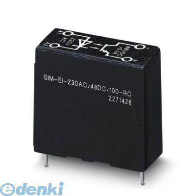 フェニックスコンタクト SIM-EI-230AC/48DC/100/RC 【10個入】 ミニチュアソリッドステートリレー - SIM-EI-230AC/48DC/100/RC - 2271426 SIMEI230AC48DC100RC
