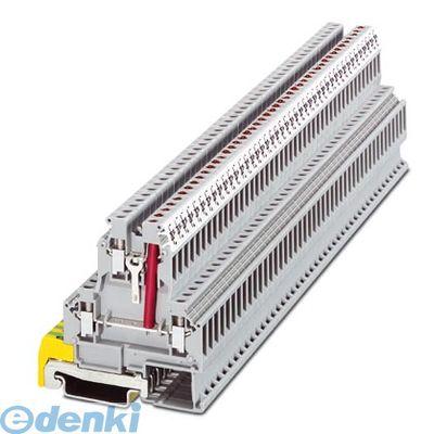 フェニックスコンタクト Phoenix Contact SLKK5-LA60RD/U-O コンポーネント端子台 - SLKK 5-LA 60 RD/U-O - 0461034 50入 SLKK5LA60RDUO