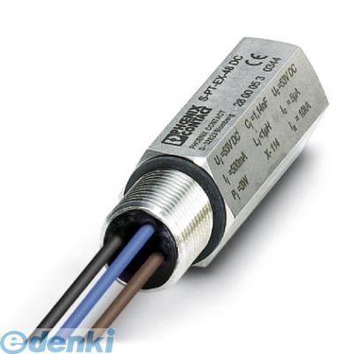 フェニックスコンタクト Phoenix Contact S-PT-EX-48DC サージ保護デバイス - S-PT-EX-48DC - 2800053 SPTEX48DC