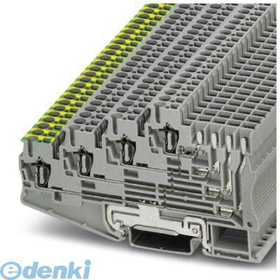 フェニックスコンタクト Phoenix Contact ST2.5-PE/3L/1P スプリング式アース端子台 - ST 2,5-PE/3L/1P - 3041969 50入 ST2.5PE3L1P