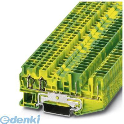 フェニックスコンタクト Phoenix Contact ST2.5-QUATTRO/2P-PE スプリング式アース端子台 - ST 2,5-QUATTRO/2P-PE - 3040041 50入 ST2.5QUATTRO2PPE