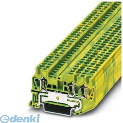 フェニックスコンタクト Phoenix Contact ST2.5-TWIN-PE アース端子台 - ST 2,5-TWIN-PE - 3031267 50入 ST2.5TWINPE
